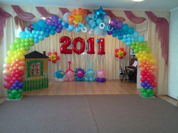 Оформление на выпускной в детском саду